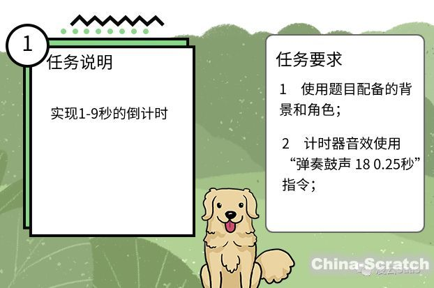https://cdn.china-scratch.com/timg/190916/114TTE5-4.jpg