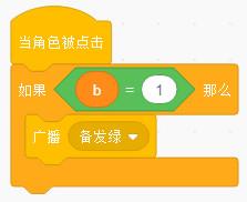 https://cdn.china-scratch.com/timg/190917/124425M91-2.jpg