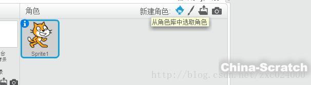 https://cdn.china-scratch.com/timg/190917/1253364334-4.jpg