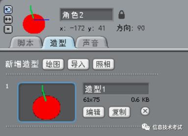 https://cdn.china-scratch.com/timg/191007/1232063050-0.jpg