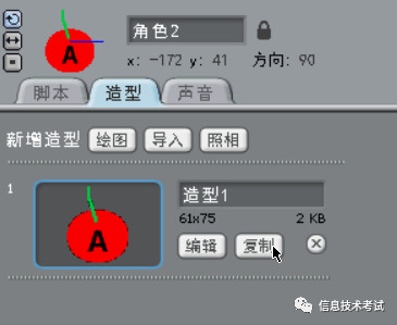 https://cdn.china-scratch.com/timg/191007/123209E32-9.jpg