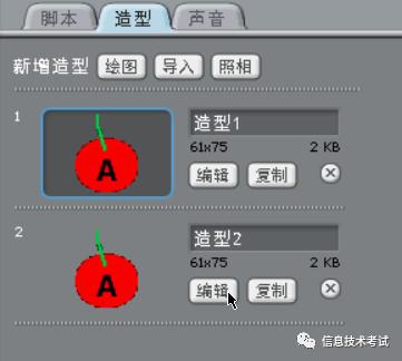 https://cdn.china-scratch.com/timg/191007/12320a4G-10.jpg