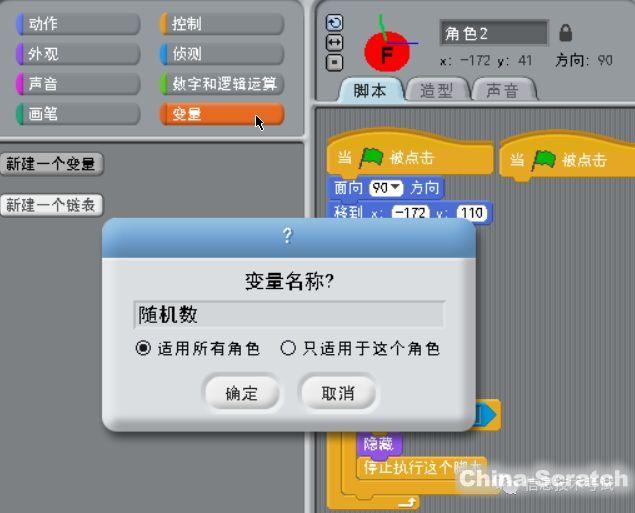 https://cdn.china-scratch.com/timg/191007/123212F61-16.jpg