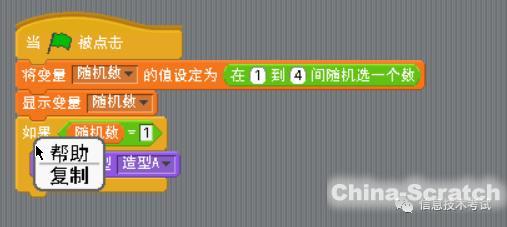 https://cdn.china-scratch.com/timg/191007/12321342L-18.jpg