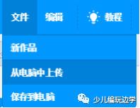 https://cdn.china-scratch.com/timg/191008/122Q34325-0.jpg