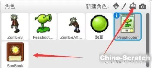 https://cdn.china-scratch.com/timg/191008/12353G0H-0.jpg