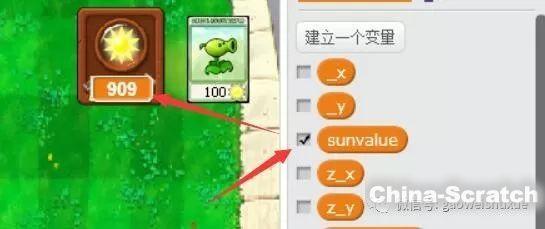 https://cdn.china-scratch.com/timg/191008/12353KE8-1.jpg