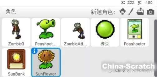 https://cdn.china-scratch.com/timg/191008/123S92336-1.jpg