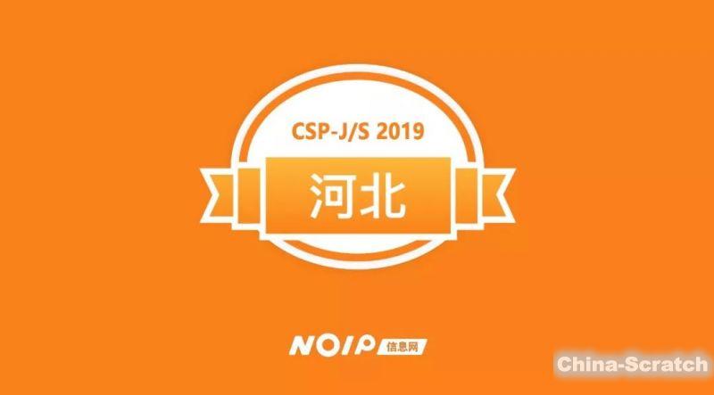 https://cdn.china-scratch.com/timg/191011/14243S461-0.jpg
