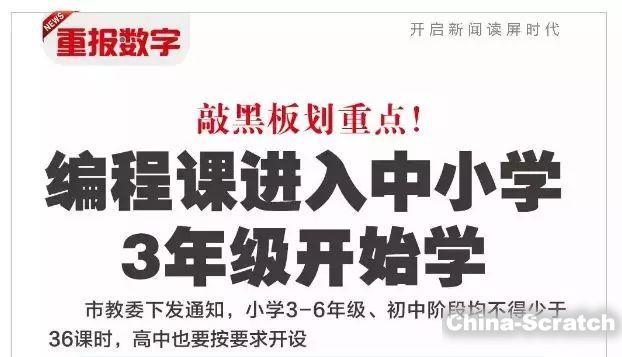 https://cdn.china-scratch.com/timg/191015/11105911Y-2.jpg