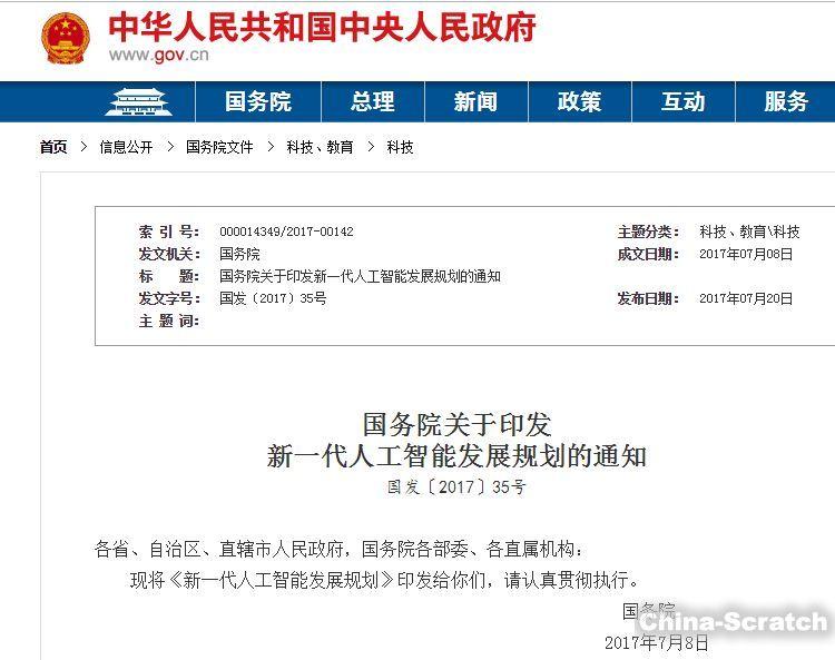 https://cdn.china-scratch.com/timg/191015/1110595L0-1.jpg