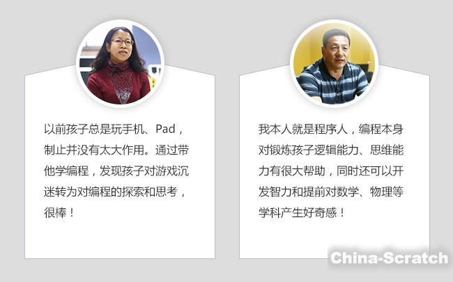 https://cdn.china-scratch.com/timg/191015/1111043625-15.jpg