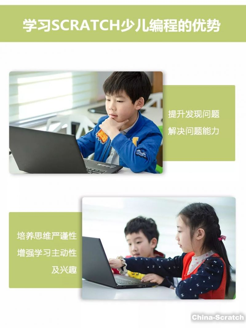 https://cdn.china-scratch.com/timg/191016/1342361344-1.jpg