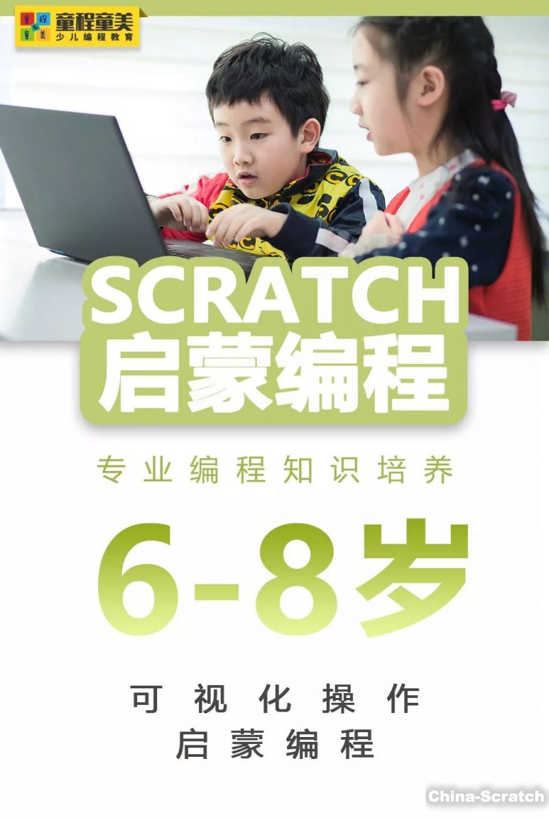 https://cdn.china-scratch.com/timg/191016/1342364210-0.jpg