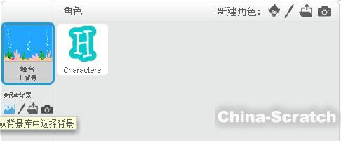 https://cdn.china-scratch.com/timg/191016/134302B39-2.jpg