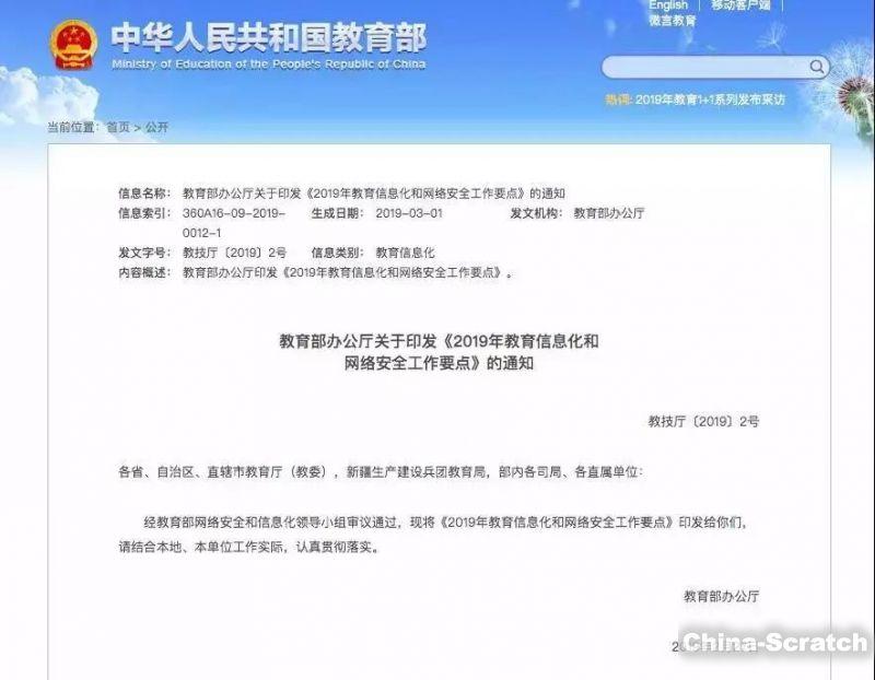https://cdn.china-scratch.com/timg/191018/1335244420-1.jpg