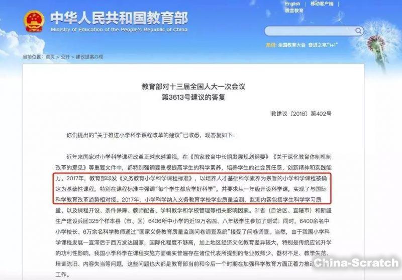https://cdn.china-scratch.com/timg/191018/1335252W5-5.jpg