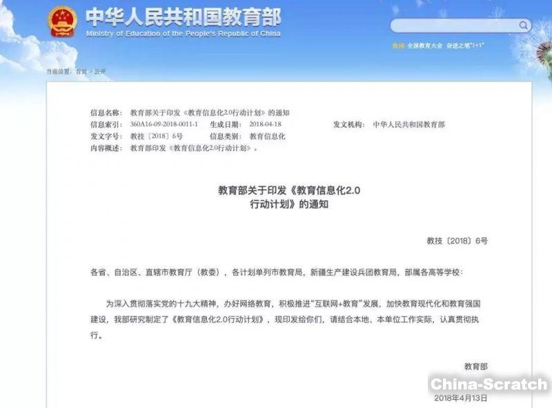 https://cdn.china-scratch.com/timg/191018/133525BK-4.jpg