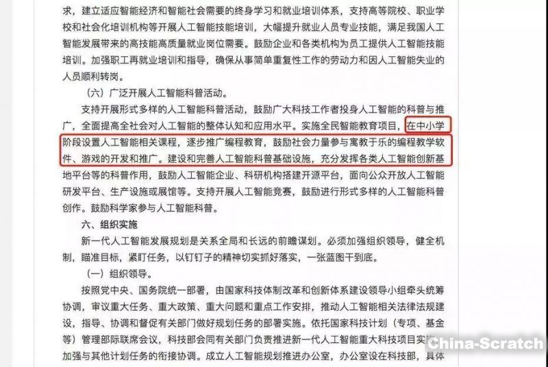 https://cdn.china-scratch.com/timg/191018/13352623N-6.jpg