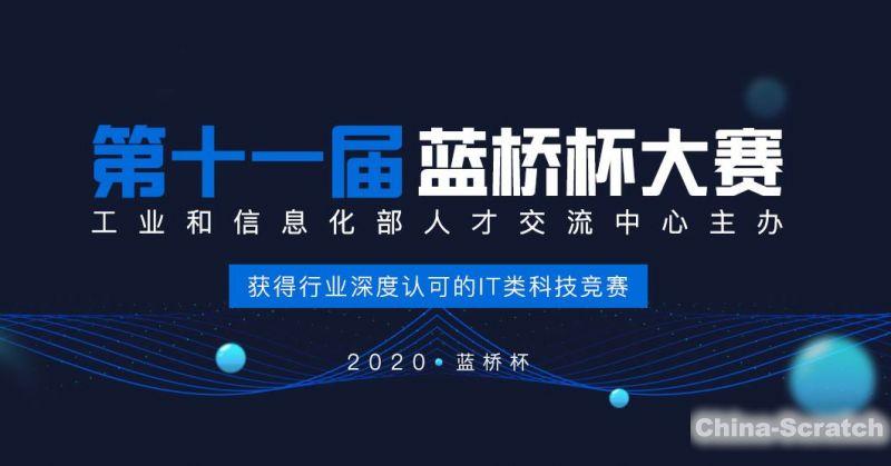 https://cdn.china-scratch.com/timg/191018/133554N05-0.jpg