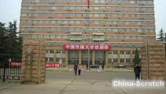 https://cdn.china-scratch.com/timg/191018/13355931O-15.jpg