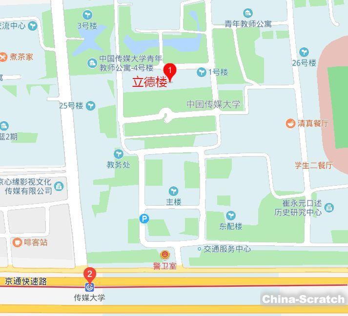 https://cdn.china-scratch.com/timg/191018/1335595a7-16.jpg