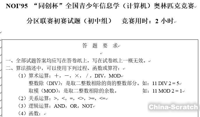 https://cdn.china-scratch.com/timg/191018/1350515N5-0.jpg