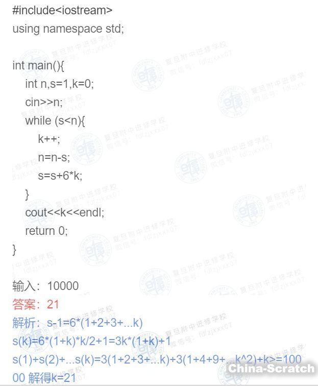 https://cdn.china-scratch.com/timg/191021/1342024211-1.jpg