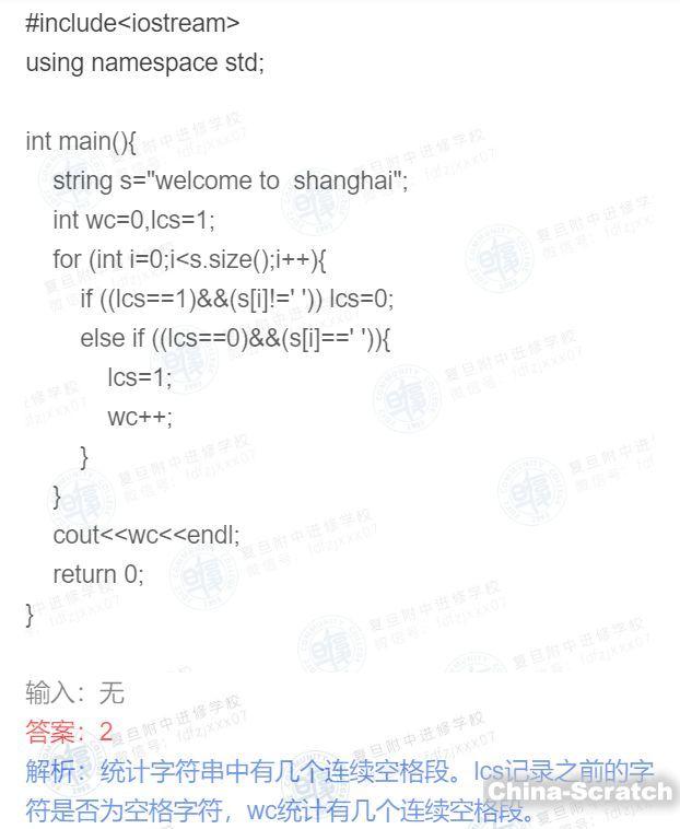 https://cdn.china-scratch.com/timg/191021/134202I36-2.jpg