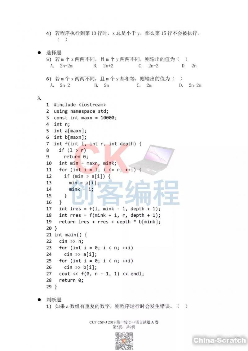 https://cdn.china-scratch.com/timg/191021/1342334914-4.jpg