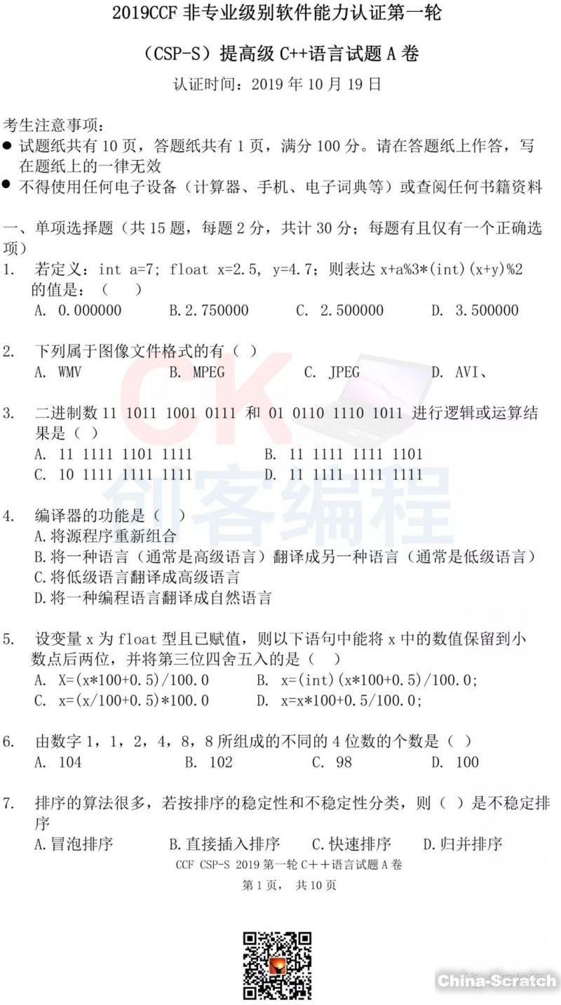 https://cdn.china-scratch.com/timg/191022/1445432V2-0.jpg