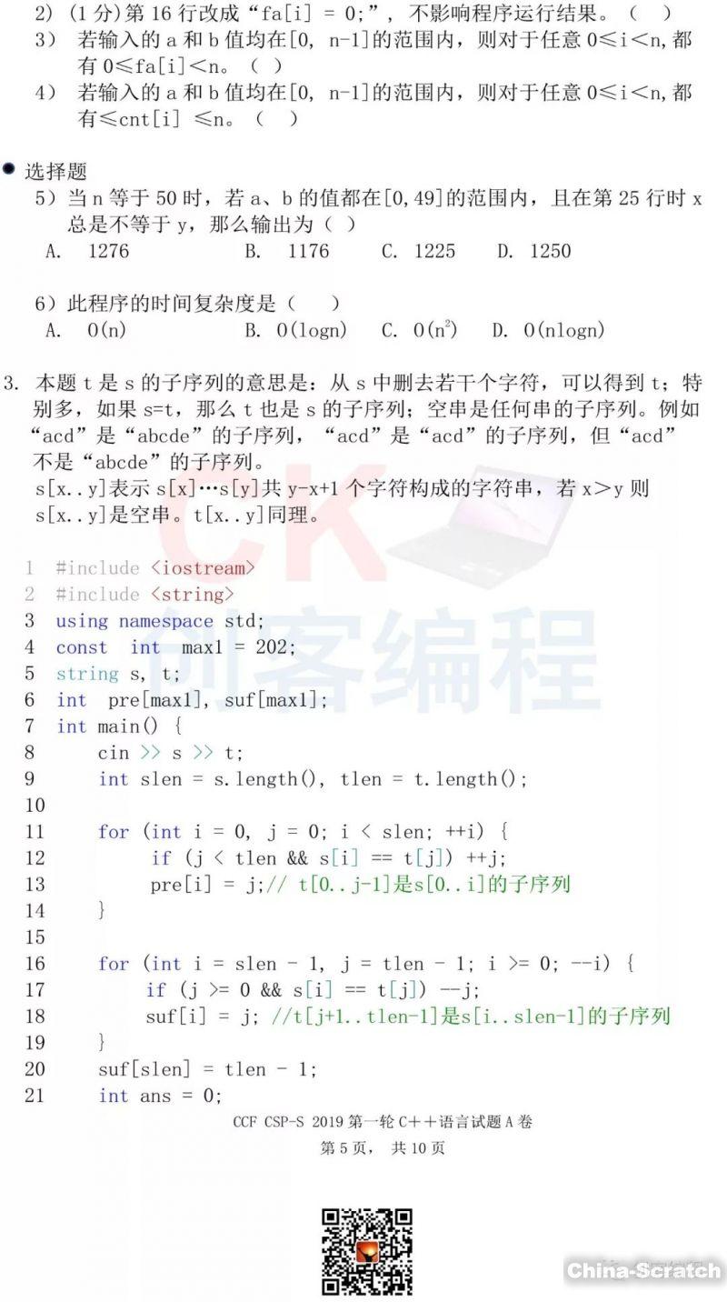 https://cdn.china-scratch.com/timg/191022/144549EV-4.jpg