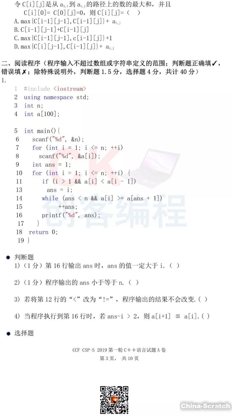 https://cdn.china-scratch.com/timg/191022/14454HE8-2.jpg