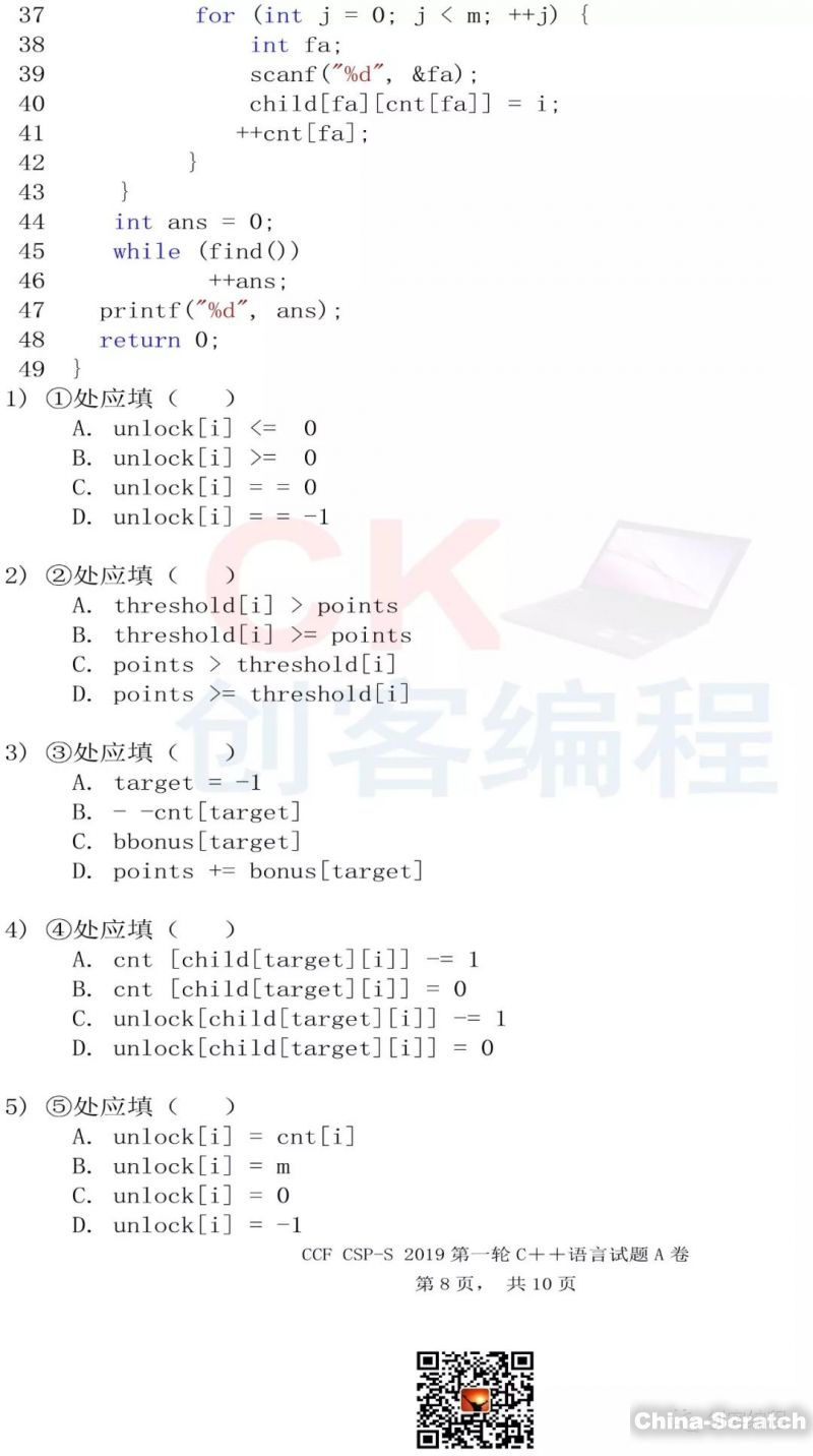 https://cdn.china-scratch.com/timg/191022/1445526046-7.jpg