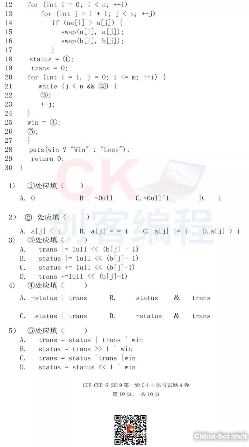https://cdn.china-scratch.com/timg/191022/1445545436-9.jpg