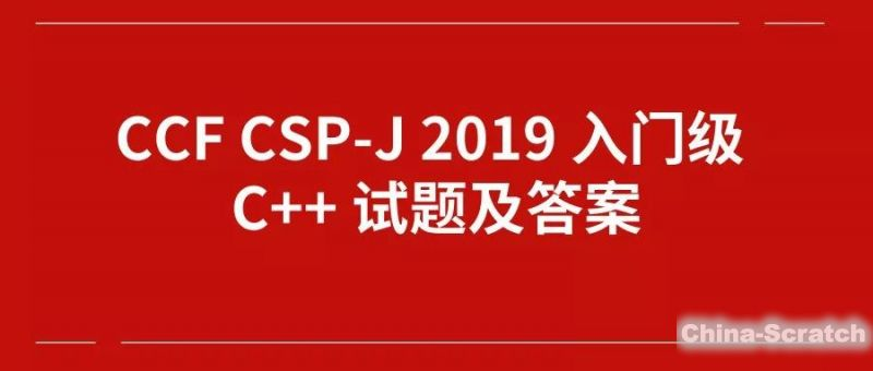 https://cdn.china-scratch.com/timg/191022/1454463953-0.jpg