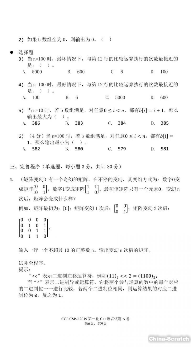 https://cdn.china-scratch.com/timg/191022/14544915B-6.jpg