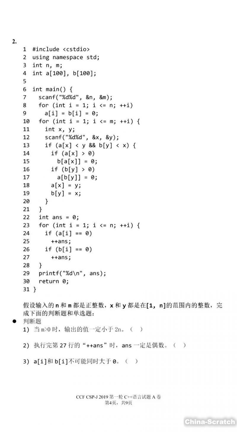https://cdn.china-scratch.com/timg/191022/14544R340-4.jpg