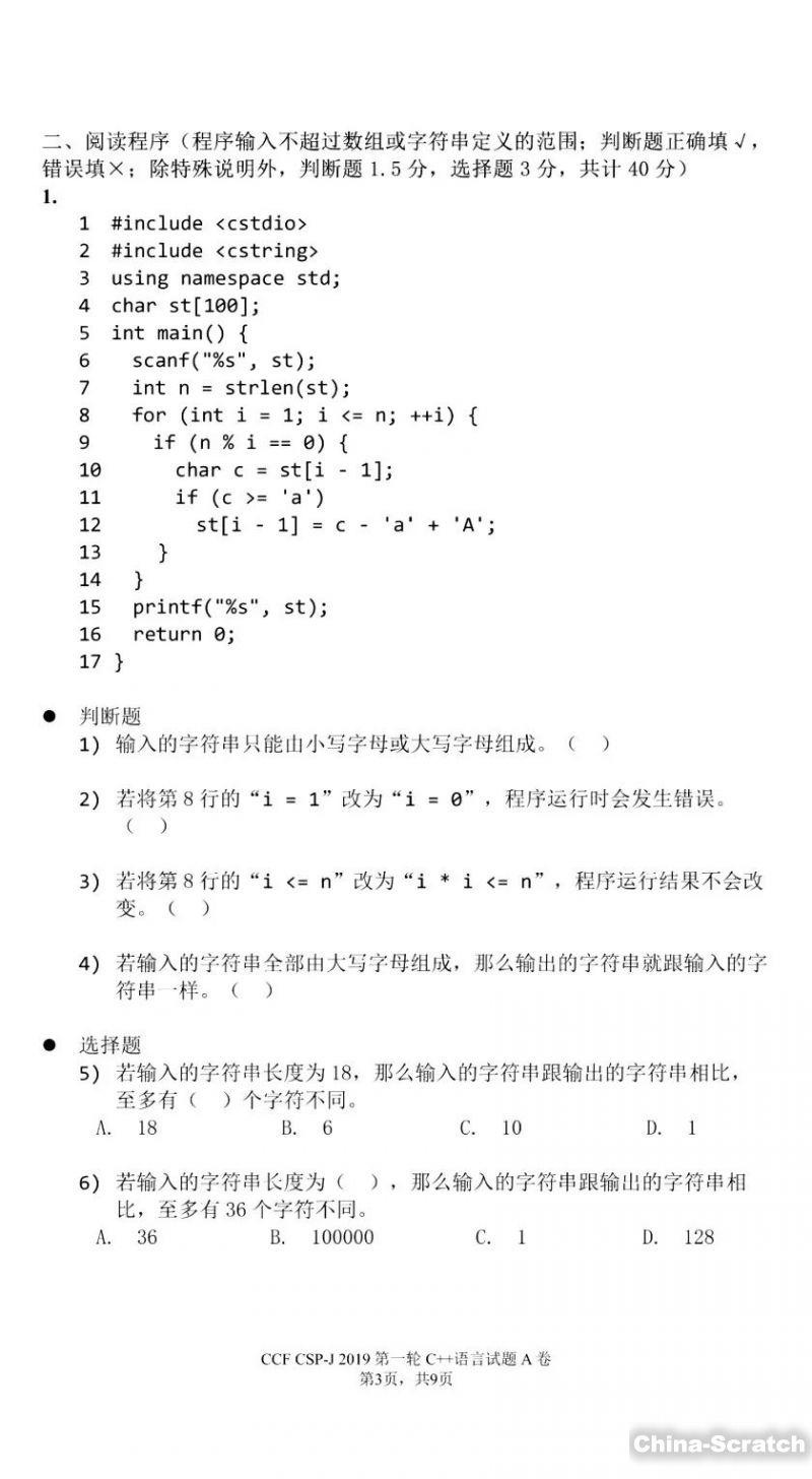 https://cdn.china-scratch.com/timg/191022/14544V927-3.jpg
