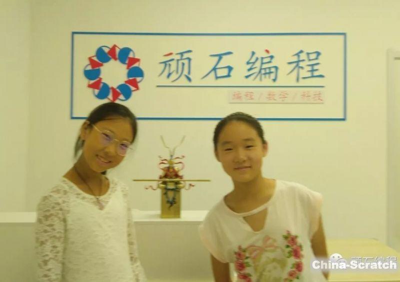 https://cdn.china-scratch.com/timg/191024/1526395117-4.jpg
