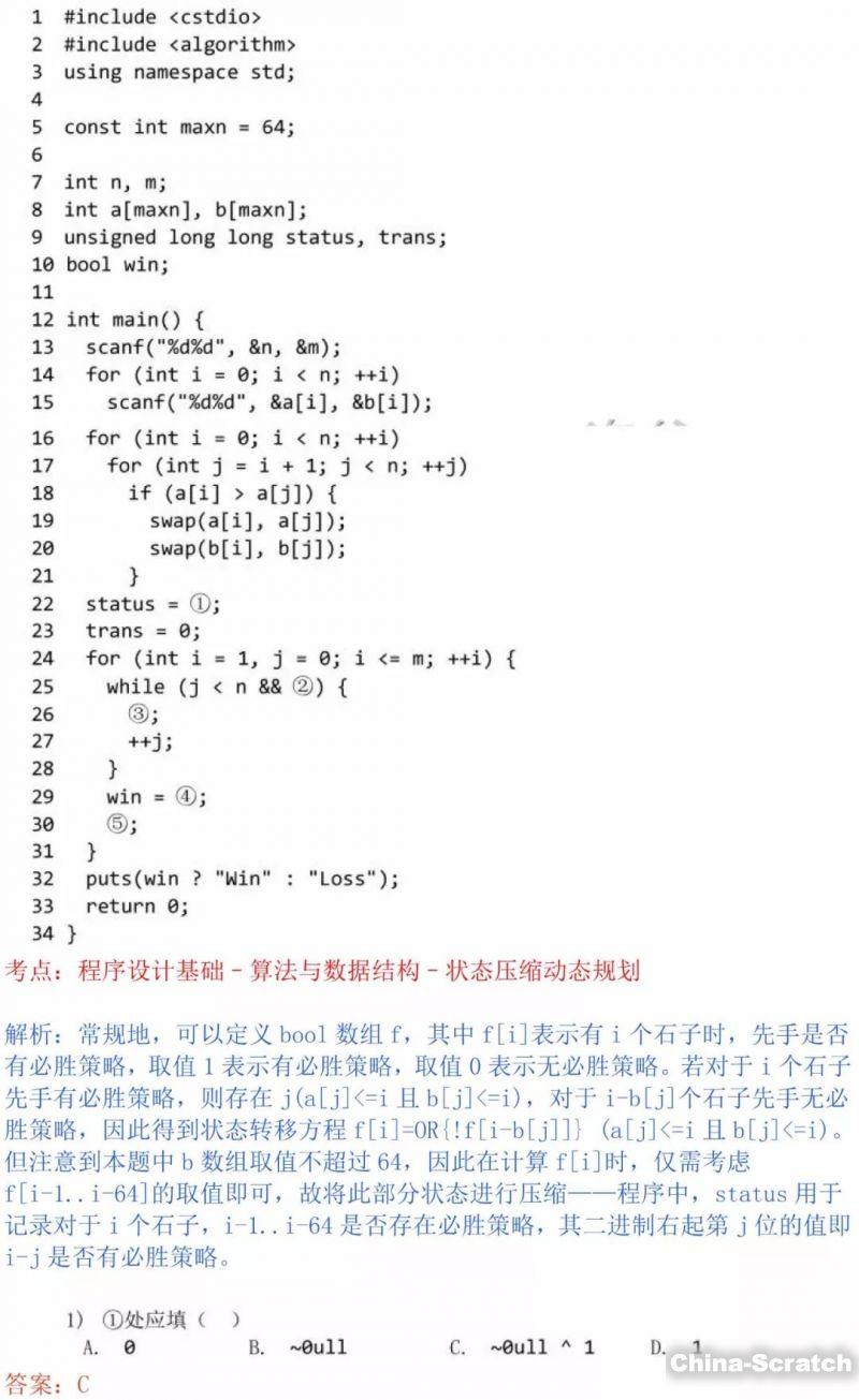 https://cdn.china-scratch.com/timg/191024/15263B646-14.jpg