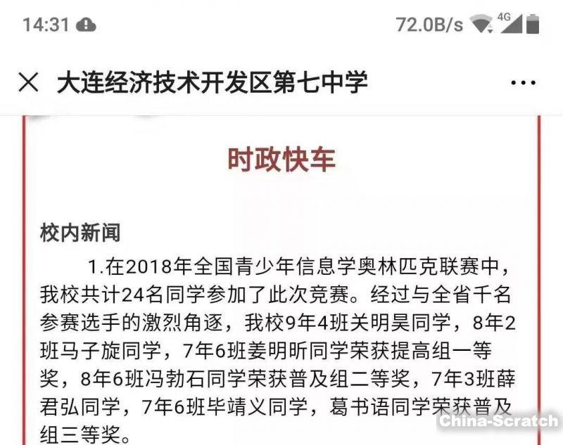 https://cdn.china-scratch.com/timg/191024/15263R635-1.jpg