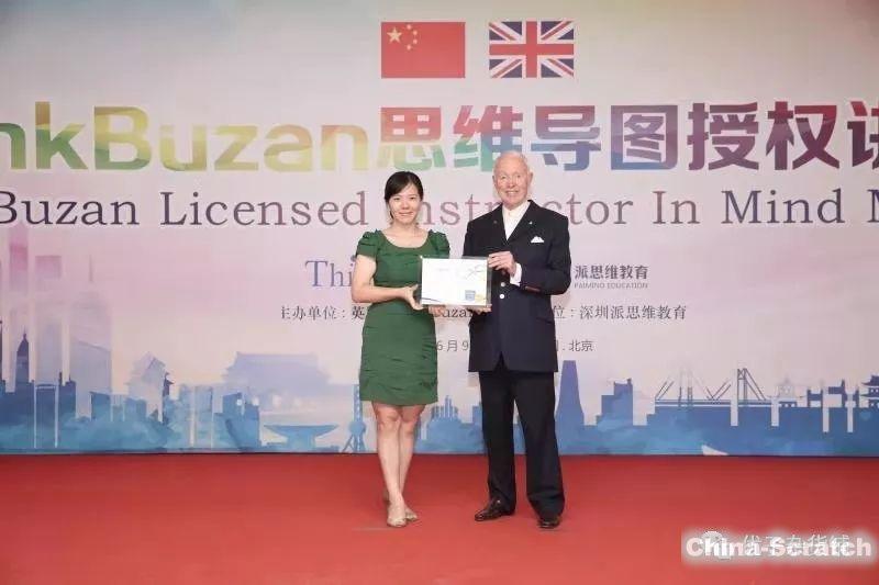 https://cdn.china-scratch.com/timg/191024/152F34513-0.jpg