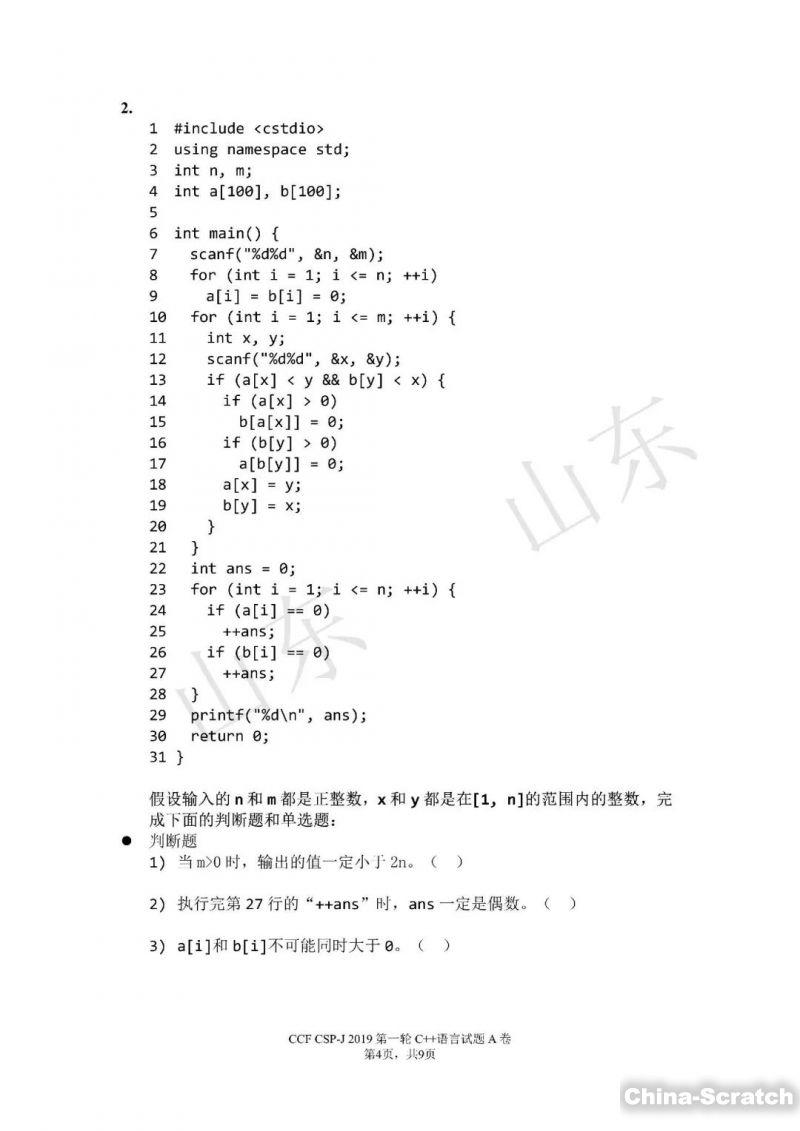 https://cdn.china-scratch.com/timg/191024/152I31615-6.jpg