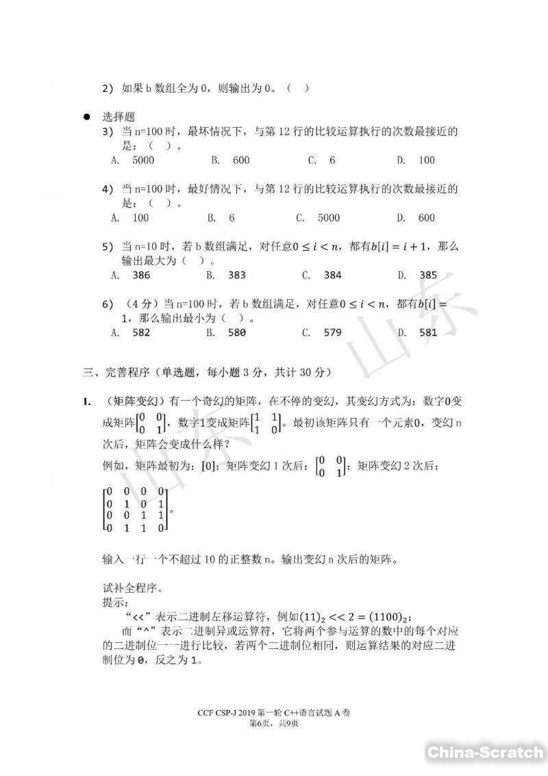 https://cdn.china-scratch.com/timg/191024/152I4C02-8.jpg