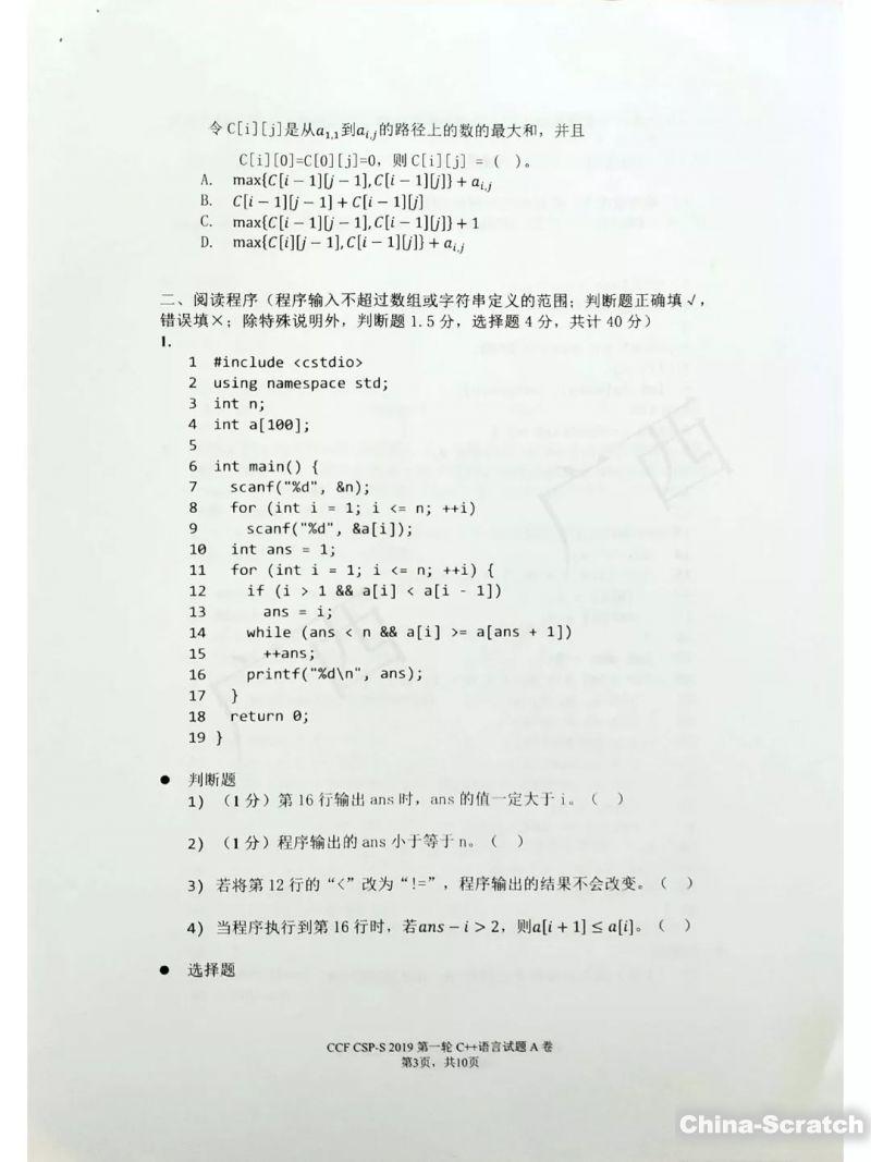 https://cdn.china-scratch.com/timg/191024/152I96310-17.jpg