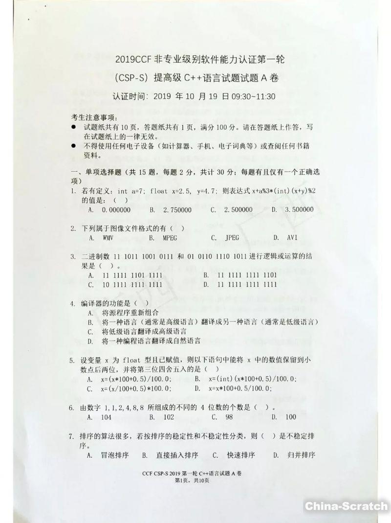 https://cdn.china-scratch.com/timg/191024/152IKE0-15.jpg