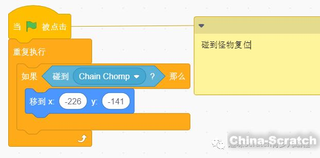 https://cdn.china-scratch.com/timg/191024/153102B51-5.jpg