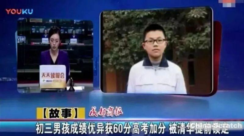 https://cdn.china-scratch.com/timg/191025/14005G318-3.jpg