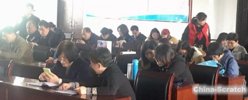 https://cdn.china-scratch.com/timg/191027/131T1J45-4.jpg